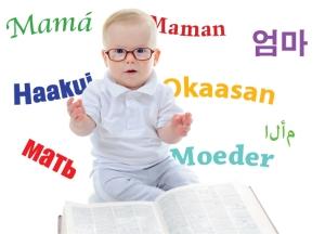 bilingual-baby